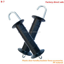 Animal fence accessories, farm electric Fence insulator