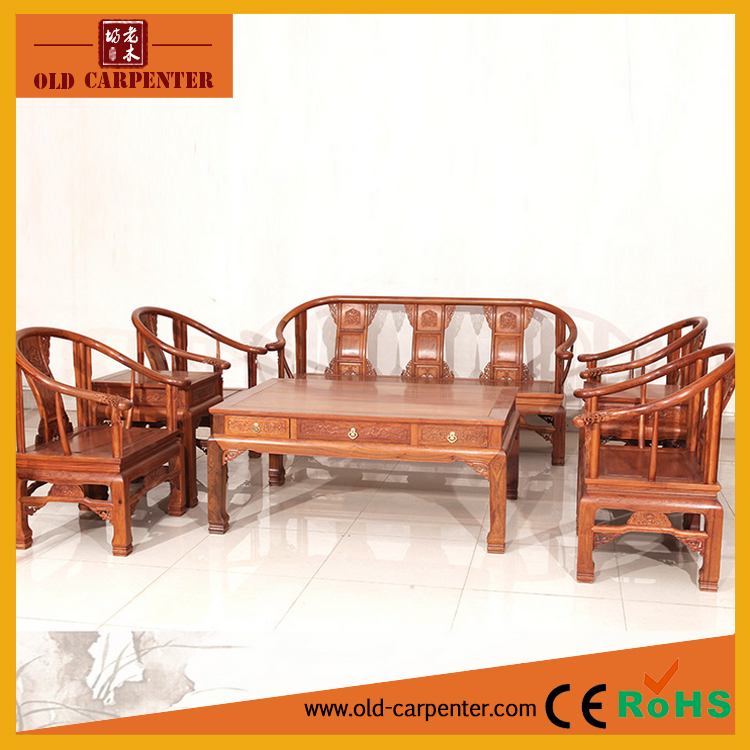 Elegant living room sofa antique chinese style home furniture solid wood eight piece in a set - Vintage pieces of furniture old times elegance ...