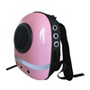 China manufacture dog cat Capsule pet backpack pet carrier bag
