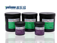 Epoxy Resin Sealant Adhesive EP1131 for Sealing of LCD Display Screen