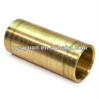 CNC Lathe Shaft Sleeve