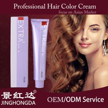Professional hair color brand Semi direct bulk dye 3d hair color With Wholesale Price