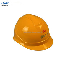 ABS plastic safety helmet with one rib