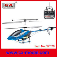 rc helicopter with replaceable battery