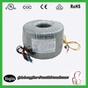 /product-detail/single-coil-bobbins-transformer-1503073902.html