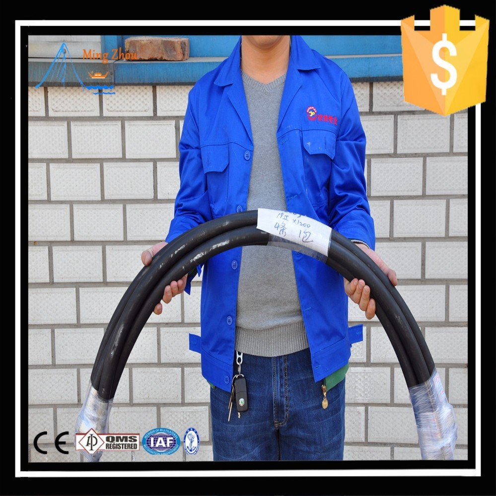 MZ flexible spiral guard price hydraulic rubber hose