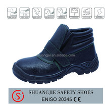 NO.8078 industrial steel toe insert safety shoes for welder
