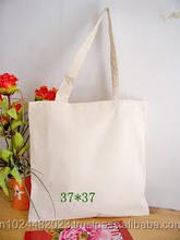 Carrier bags, printed carrier bags manufacturer, wholesale
