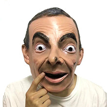 Mr. Bean human faceSilicone Mask for party ,halloween
