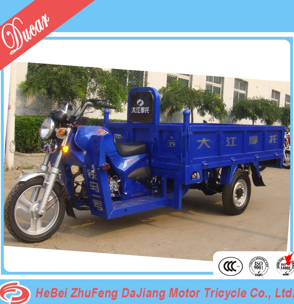 China Ducar TieMa cargo tricycle/ gasoline motor tricycle/three wheels vehicle