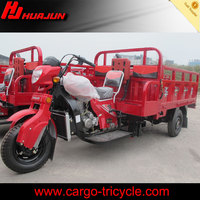 HUJU 175cc motocycle / 3wheel motor tricycle / three wheel cargo motorcycles for sale