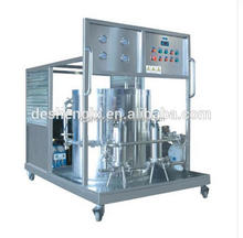 high quality and low price with competitive perfume making machine price
