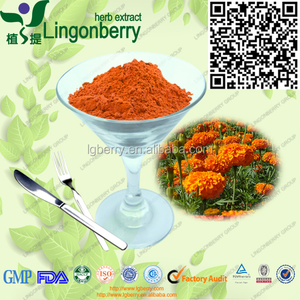 Factory supply top quality lutein zeaxanthin