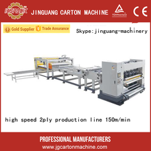 2 layer/single facer paper carton box corrugated cardboard making machine