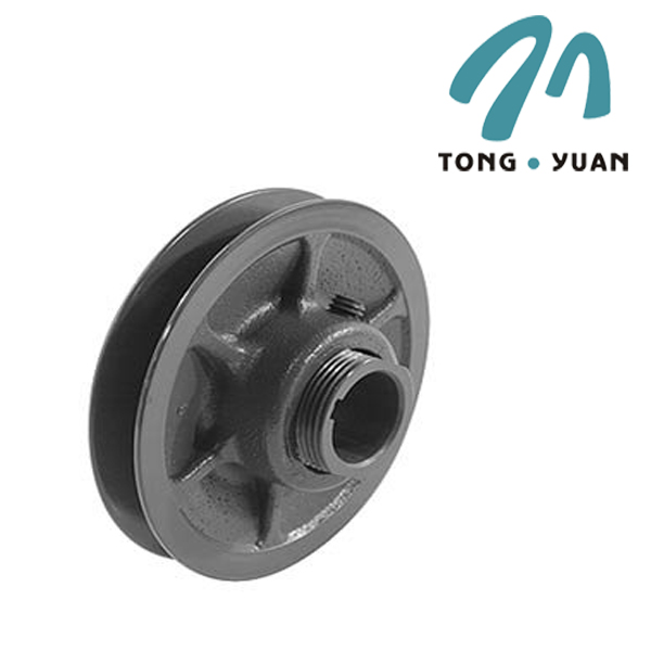Small Electric Motor Pulley