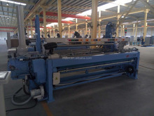 Hot Chinese machine RIFA Jacquard Terry Towel Rapier Loom