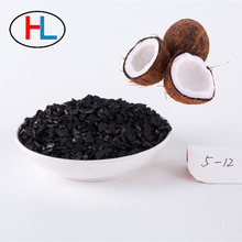 Carbon-in-pulp process activated carbon for gold mining