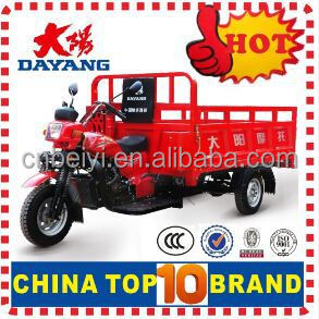 Made in Chongqing 200CC 175cc motorcycle truck 3-wheel tricycle 2013 hot sale self dumping 3 wheel motorcycle for cargo