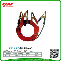 Superior quality 16mm2 auto booster cable