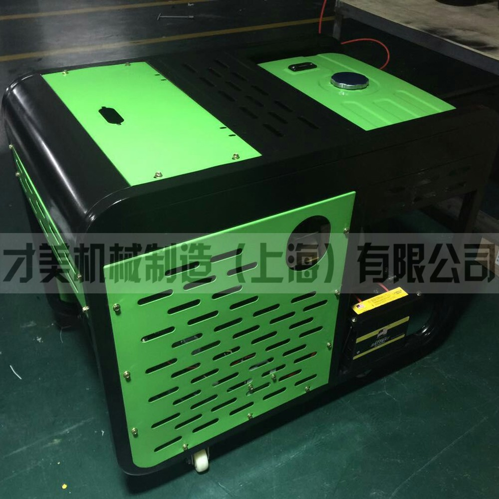 Air Cooled Silent Type Phase 3 Silent 10KVA Diesel Generator