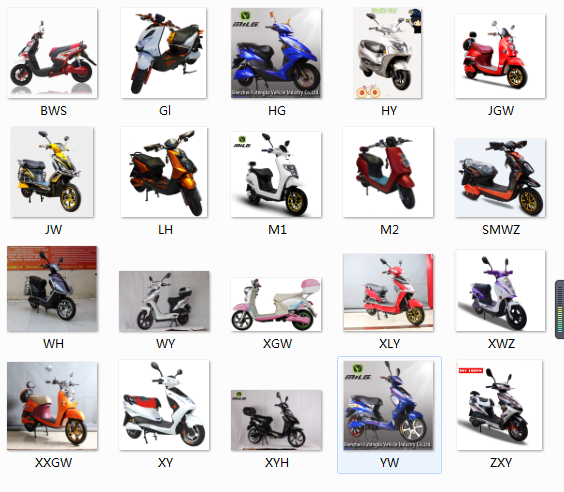 factory price delivery motorcycle