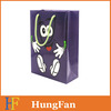 Lovely Cartoon Style Gift Paper Bag with Logo Printing