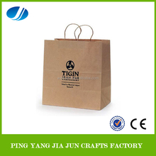 cheap printed handle brown paper shopping bag manufacturers