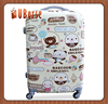 2017 China ABS PC trolley luggage OEM/ODM best selling travel suitcases sky travel luggage bag