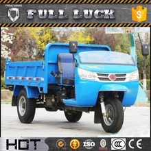 China Cargo Manual Bajaj Tricycle With Cabin