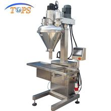 Hot Sale powder filling machine