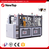 NewTop Double Wall Corrugated Cartoon Paper Cup Sleeve Forming Machine
