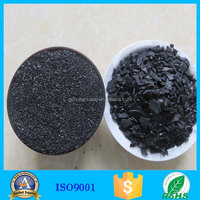 HIgh Quality granular Coconut Shell Activated Carbon price for water purification