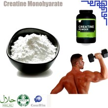 FDA approved Sports Nutritional, body building medicine, Wholesale Creatine Monohydrate Powder