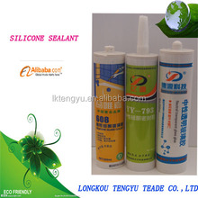 waterproof,acrylic sealant acrylate sealant for building doors and windows,construction