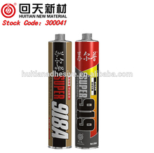 Huitian 919 polyurethane glue and pu foam sealant for windscreen
