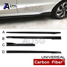 Universal Carbon Fiber Side Skirt