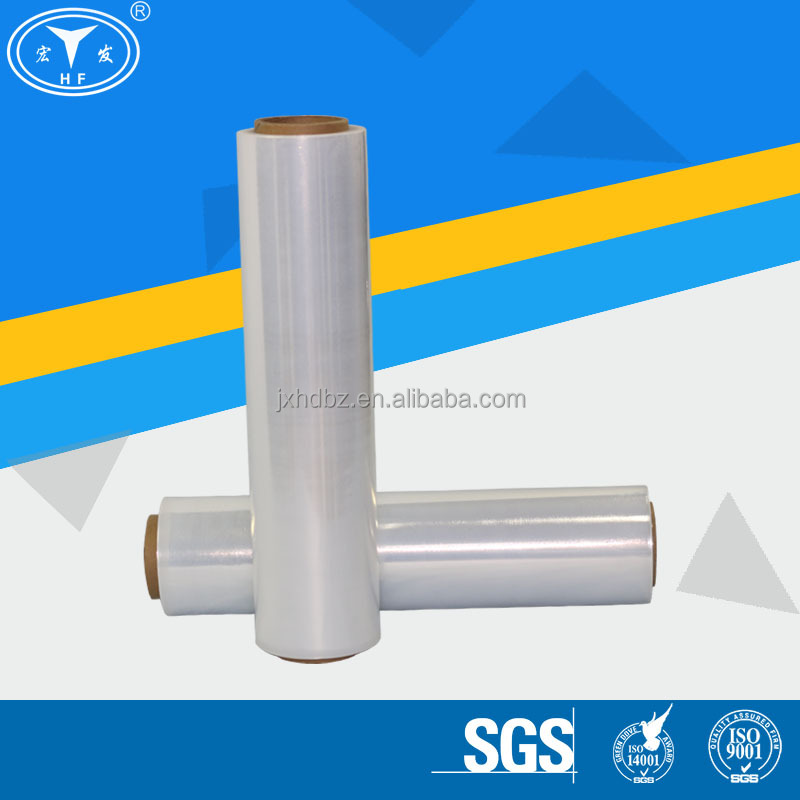 High Quality Blue Plastic Wrapping Film Blowing