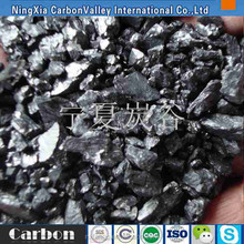 high carbon of calcined anthracite coal for steel making and carsting about carbon raiser