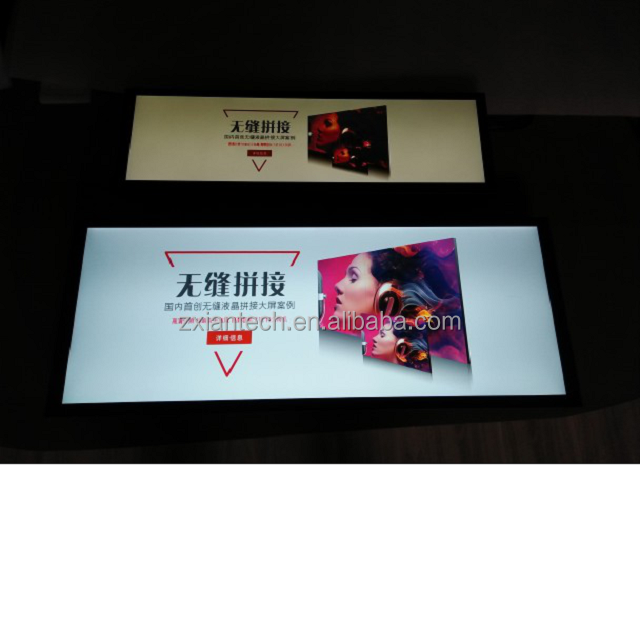 ultra wide display advertising display led display panel advertisment monitor