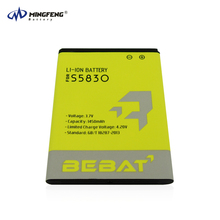 China rechargeable gb/t18287-2013 mobile phone battery EB464358VU s5830 for Samsung s5830 cell phone use battery