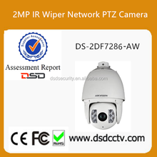 Hikvision IP66 2MP IR Wiper Network PTZ Camera DS-2DF7286-AW With Wiper