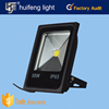 High lumen ip 65 50w most powerful led flood light with Clear Tempered Glass