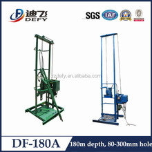 180m depth electrical drill machines home use for sale
