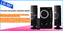 2017 professional speakers 2.1 speaker ,number one speaker from china factory