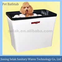 pet bathtub large plastic shower baths pet supply MG333-13 dog grooming product