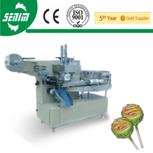 China Cheapest SML130 Automatic Ball Shape Lollipop Candy Packaging Machinery