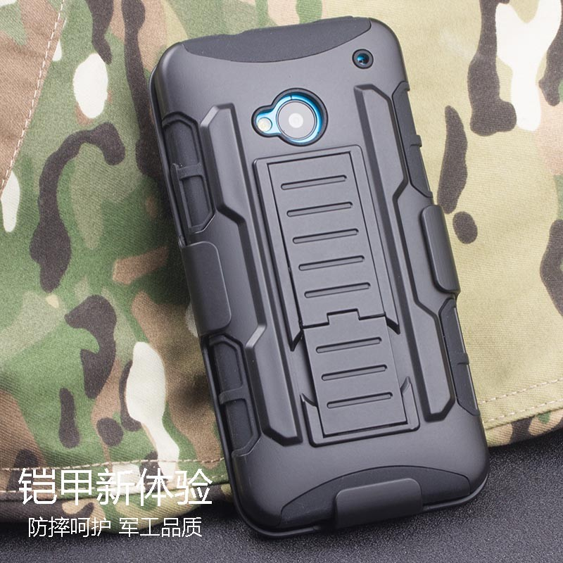 Wholesale High Quality PC Case For Htc One M7 Back Cover