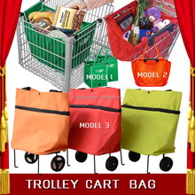 Factory directly supply supermarket grocery grab shopping bag , trolley cart shopping bag wholesale