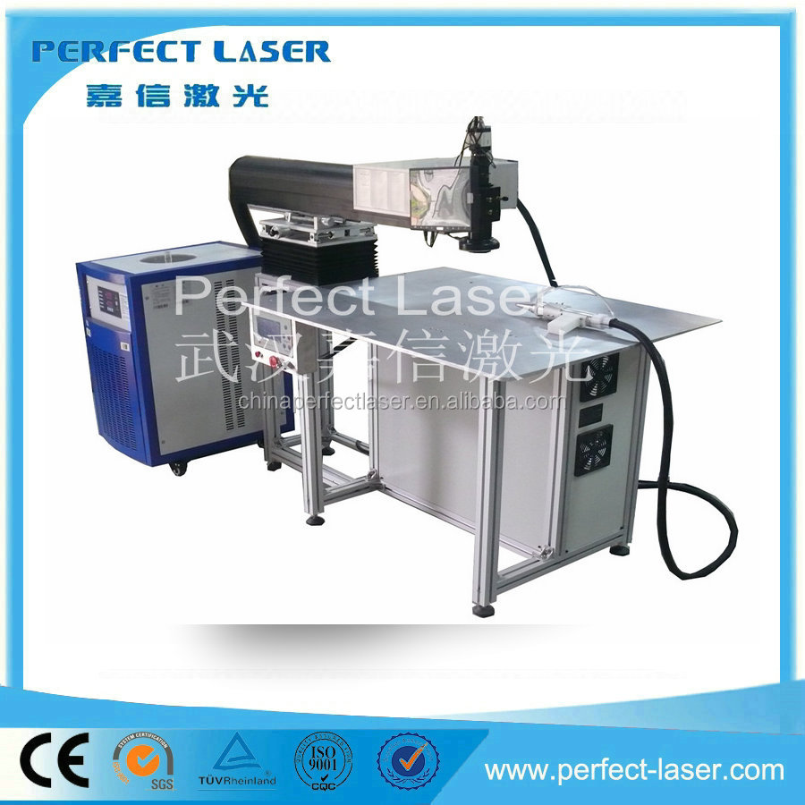 Laser Mold Fill welding machine laser welder for metal welding high speed