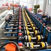 /product-detail/quick-change-size-ladder-type-cable-tray-forming-machine-62198428877.html